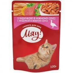 Miau May Saszetka dla kota indyk w sosie 100g